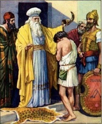 El rey David es ungido con aceite de oliva.